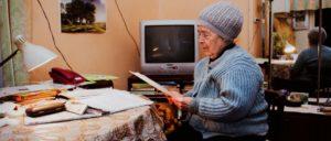 Em 2020, inadimplência sobe mais de 5% entre idosos. Entenda o porquê
